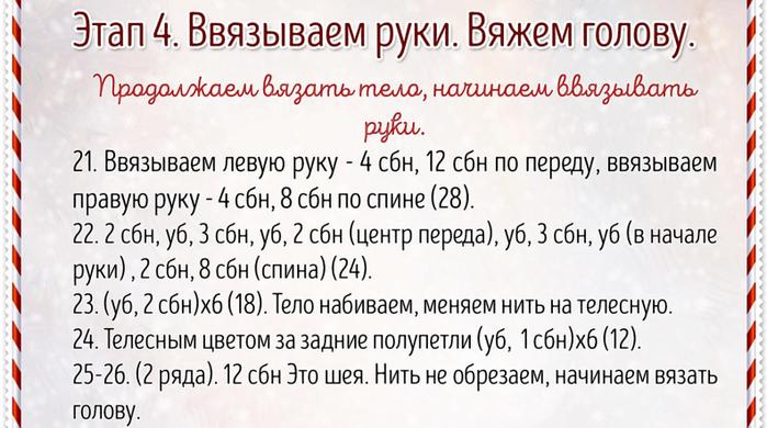 6226115_IMG_13112018_190648_0 (700x390, 336Kb)