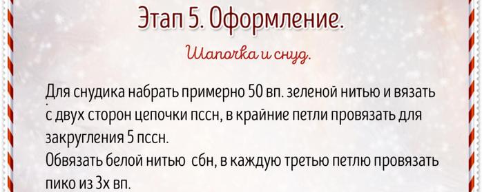 6226115_IMG_13112018_191138_0 (700x279, 203Kb)