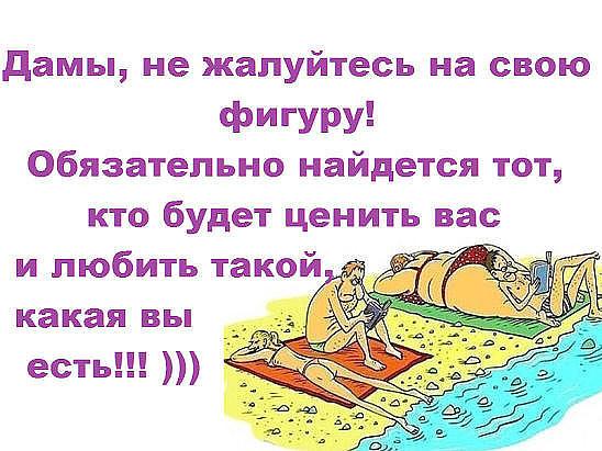 4809770_uJenamyj700_1_ (548x411, 87Kb)