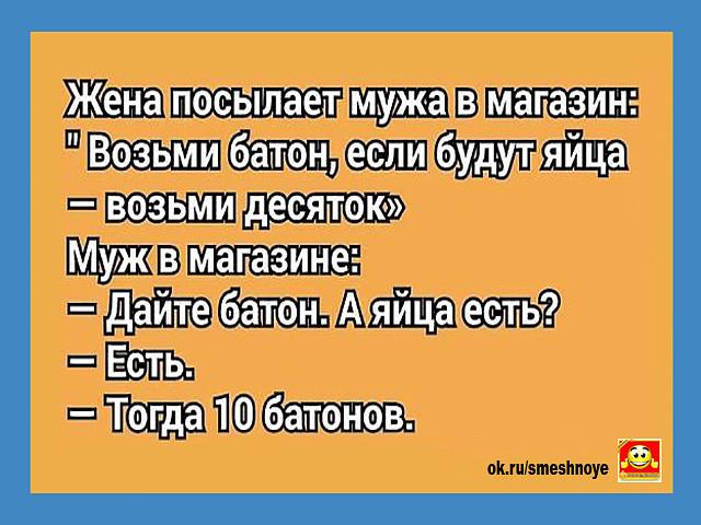 4809770_ujenamyj6 (640x480, 97Kb)