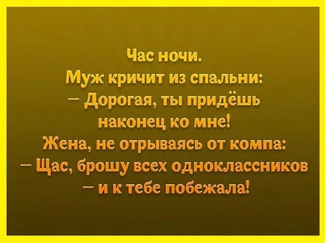 4809770_uJenamyjInternet (640x480, 277Kb)