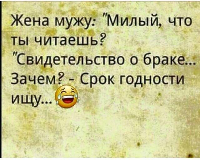 4809770_umyjjena4 (640x515, 64Kb)