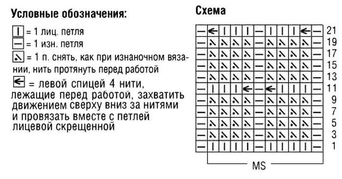 6226115_1542478908_2 (700x366, 45Kb)