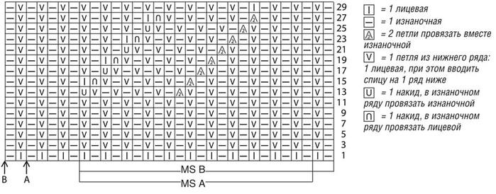 6226115_f5465cce6d3509ef44d53ff25518f07d (700x274, 80Kb)