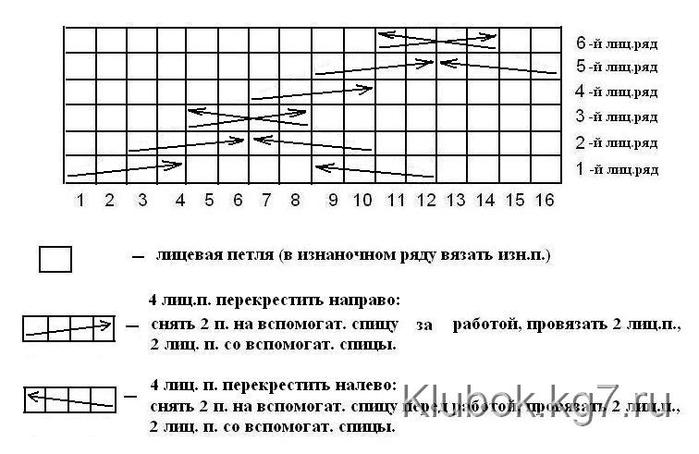 img2 (700x454, 139Kb)