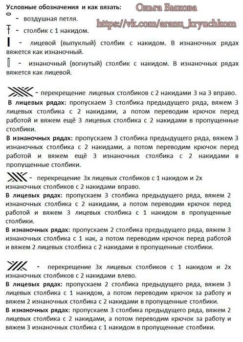 0Vj7BmS-BFo (497x700, 122Kb)