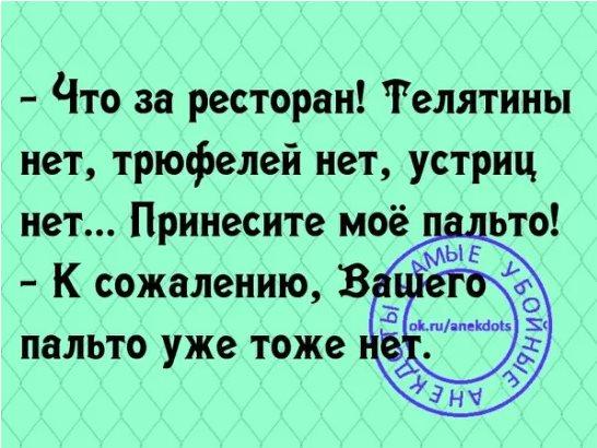 4809770_ujizn5_1_ (546x410, 55Kb)
