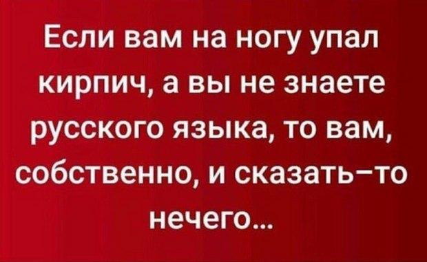 4809770_UJizn6_1_ (620x381, 36Kb)