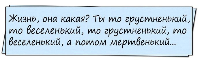 4809770_ujizn7_1_ (700x218, 36Kb)