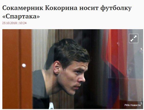 00Пытки в российских тюрьмах вышли на совершенно новый уровень (614x471, 36Kb)