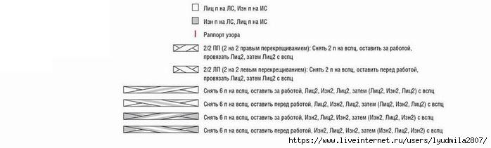117- (700x211, 64Kb)