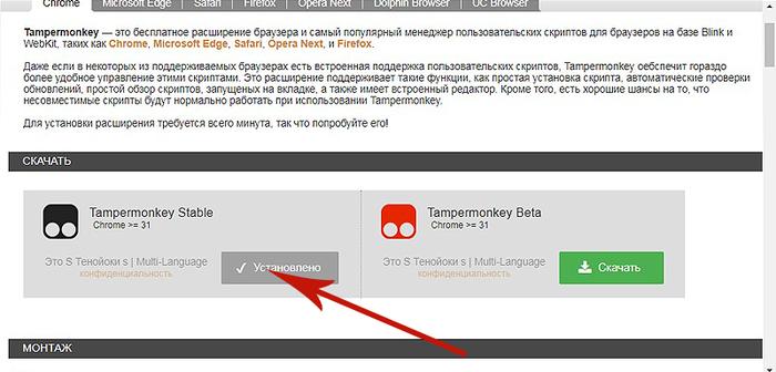imeni02_yapfiles.ru (700x336, 199Kb)