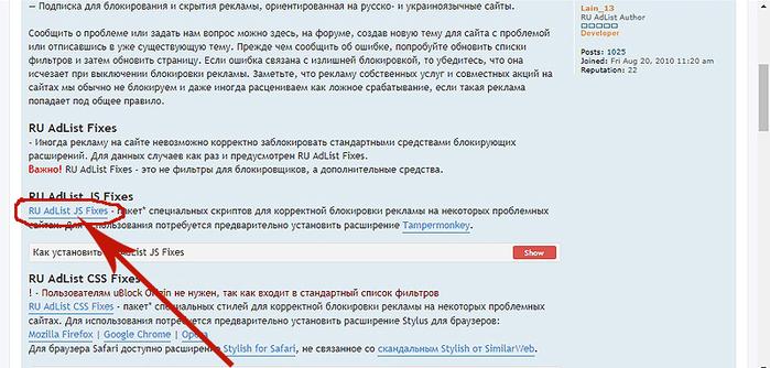imeni1ds_yapfiles.ru (700x334, 287Kb)