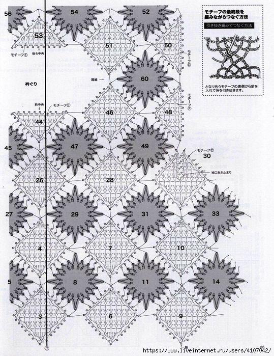 5 (539x700, 302Kb)