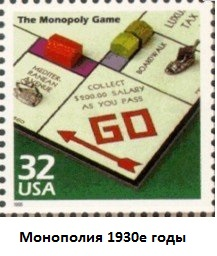 Celebrate-the-Century---1930--s---Monopoly-Game (217x256, 27Kb)