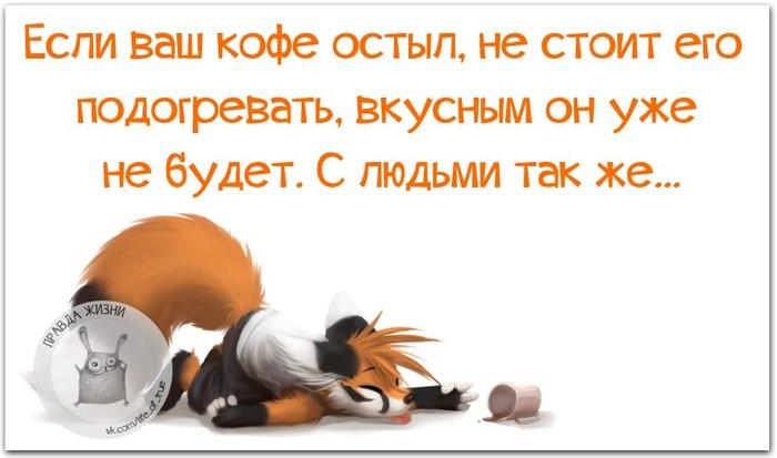 4809770_ej99_1_ (700x413, 47Kb)