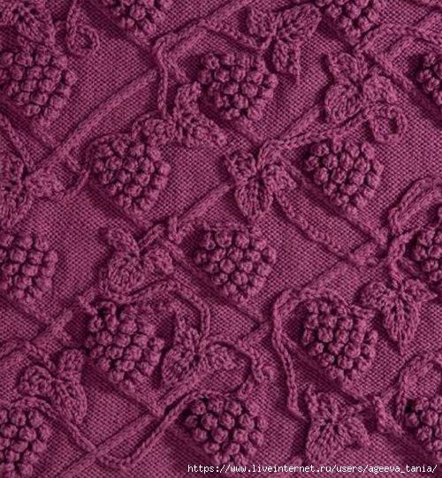 «Виноградная лоза» узор вязания спицами с шишечками от Melissa Leapman