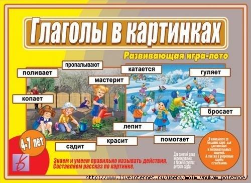 4896128_d498vesnadiz (500x364, 138Kb)