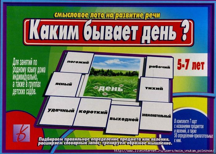 01-lvCGVO8m3ms (700x500, 344Kb)