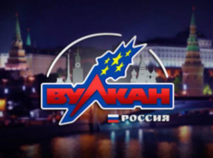 Znalezione obrazy dla zapytania Вулкан Россия