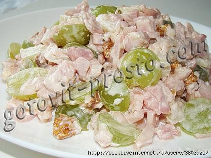 salat-s-kuricey-i-vinogradom-3 (432x324, 123Kb)