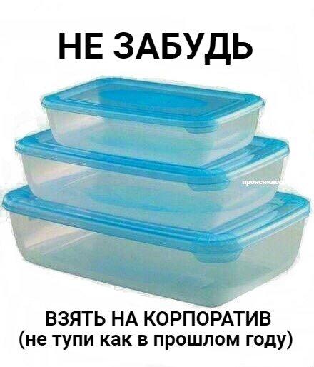 https://img1.liveinternet.ru/images/attach/d/2/146/504/146504897_00usKduVW0AEfzZG.jpg