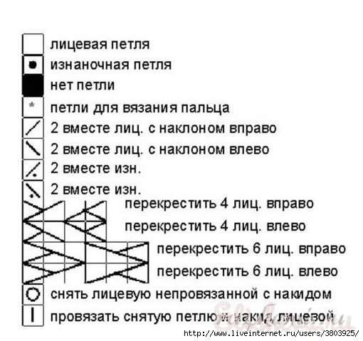 1411827355_059b (510x479, 114Kb)