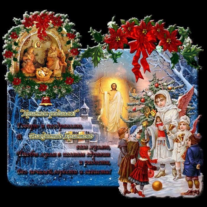теперь, рождественские поздравления по украински певица