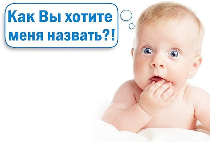 9c2fa4905b84 Удачные сочетание имен с отчествами. Обсуждение на LiveInternet - Российский  Сервис Онлайн-Дневников