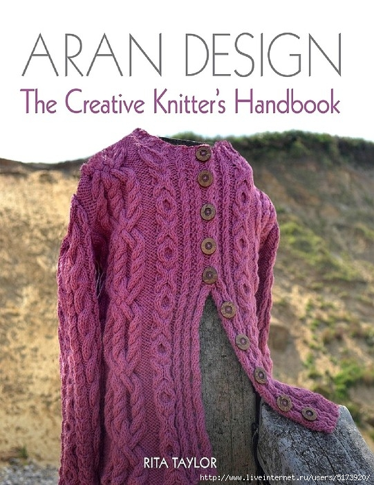 Aran-Design-The-Creative-Knitter_s-Handbook-001 (541x700, 279Kb)