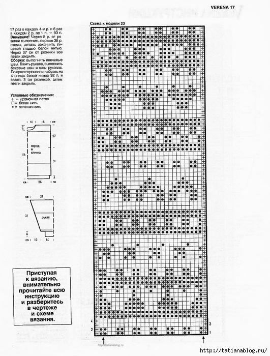 p0082 copy (531x700, 283Kb)