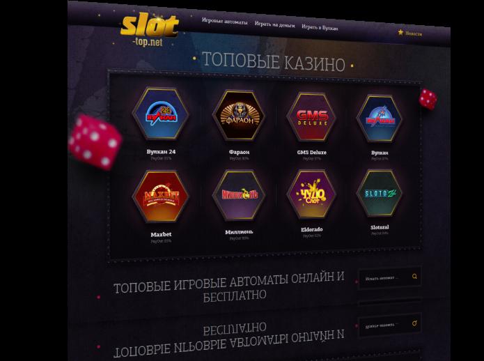 gold party игровой автомат разработчик