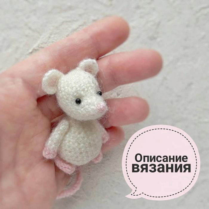 вязание крючком игрушки мышка Lvicaa