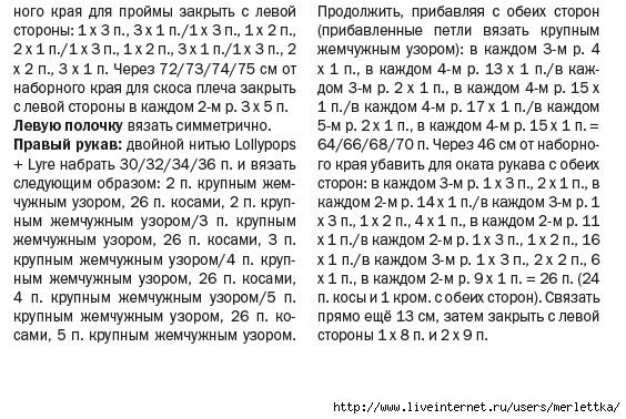 Р° (4) (564x378, 211Kb)