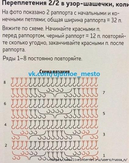MpEuxQ0qp60 (423x534, 191Kb)