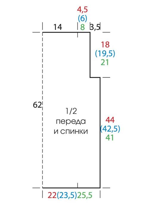 22d3a12e91141de2c5a9ca77c7db2248 (527x700, 65Kb)