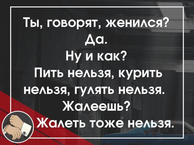3416556_image_1 (640x479, 318Kb)