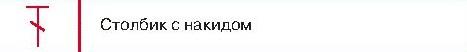 РєРє (1) (467x52, 10Kb)