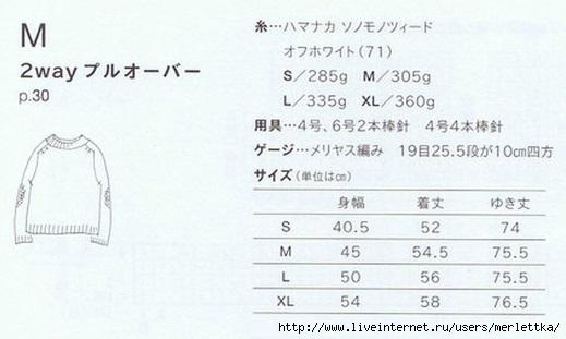 РєРє (7) (519x311, 86Kb)