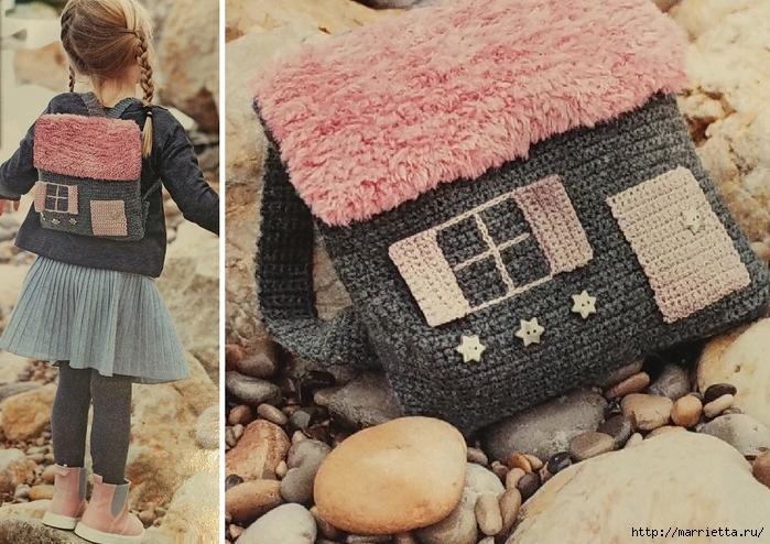 Рюкзак «Домик» крючком для девочки (3) - копия (700x494, 326Kb)