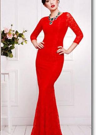 4226ce70035 Как подобрать платье вечернее. Обсуждение на LiveInternet - Российский  Сервис Онлайн-Дневников