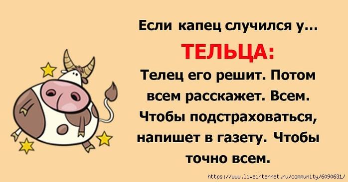 https://img1.liveinternet.ru/images/attach/d/2/146/973/146973627_2180.jpg