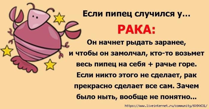 https://img1.liveinternet.ru/images/attach/d/2/146/973/146973629_4141.jpg