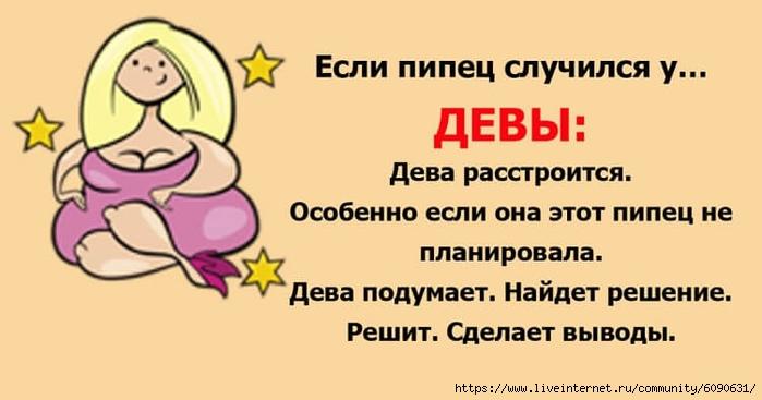https://img1.liveinternet.ru/images/attach/d/2/146/973/146973631_6125.jpg