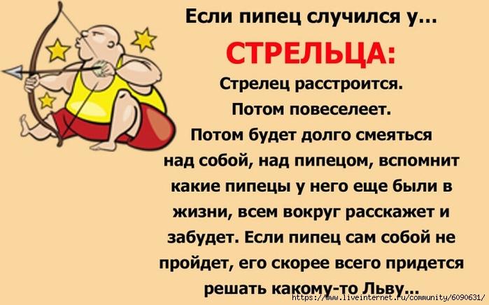 https://img1.liveinternet.ru/images/attach/d/2/146/973/146973635_9113.jpg