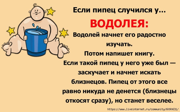 https://img1.liveinternet.ru/images/attach/d/2/146/973/146973637_1196.jpg