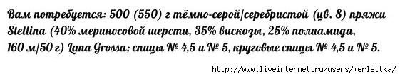 СЃ (2) (561x108, 49Kb)