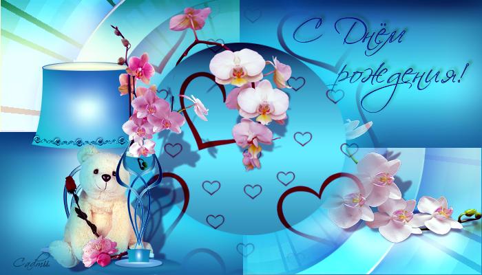 Орхидеи для подруги открытка, коллеги женщины