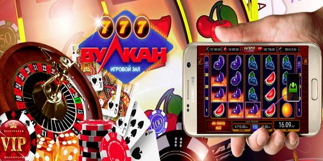 игровые автоматы азарт плей зеркало рабочее