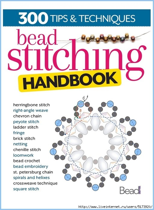 Bead-Stitching-Handbook-Bead-001 (513x700, 220Kb)